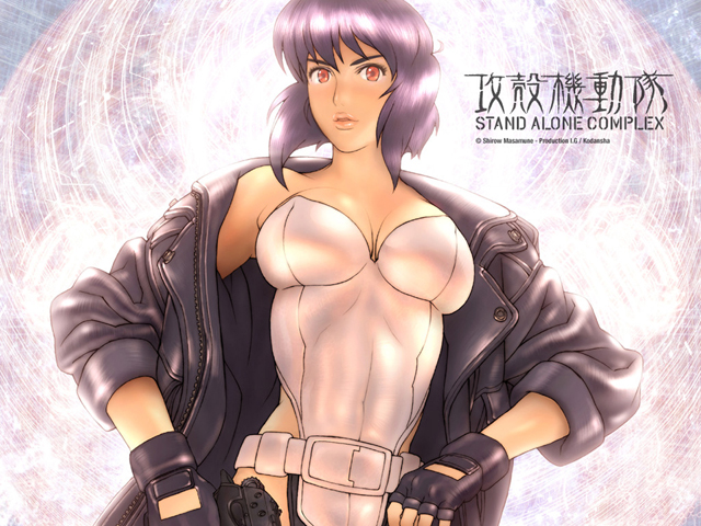 Motoko from Ghost in the Shell. The artwork in all three said mangas are ...